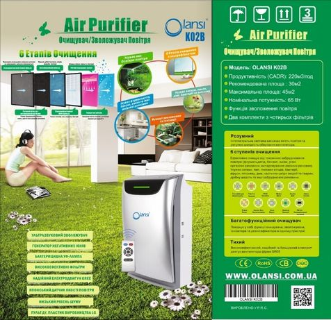 Очиститель увлажнитель воздуха.Бесплатная доставка. 6 степеней очистки