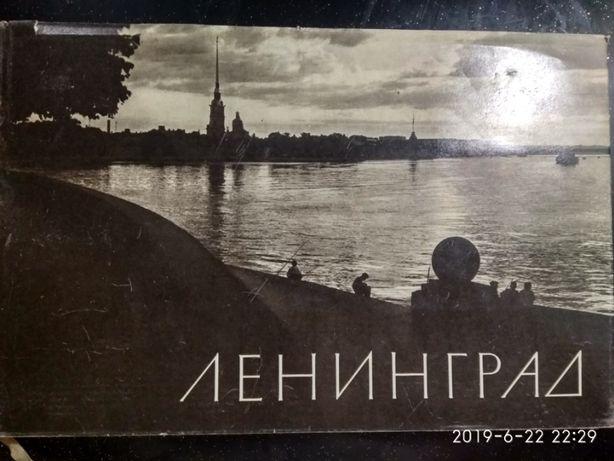 Книга Советский художник Ленинград 1969г