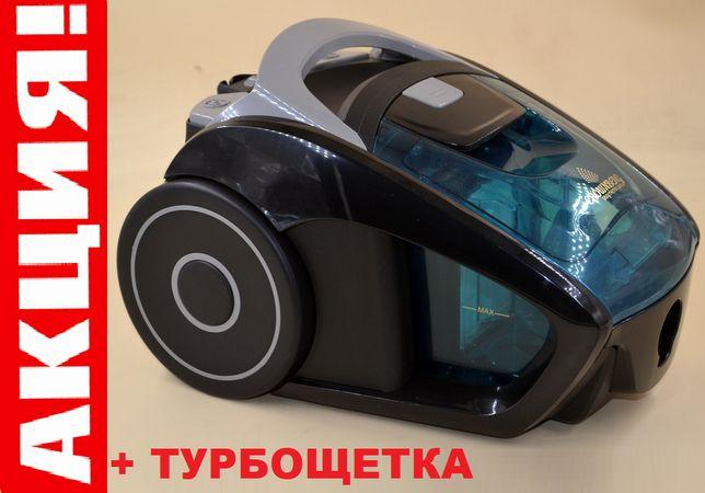 Мощный робот пылесос 2600Вт 2.0L, колбовый пилосос + турбощетка
