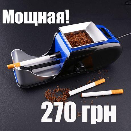 Электрическая машинка для набивки сигарет Gerui GR 005! + ТАБАК