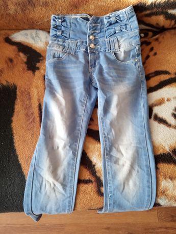 Spodnie dżinsowe z wysokim stanem