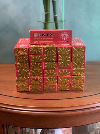 Pomada TKTX Original 56% mais forte