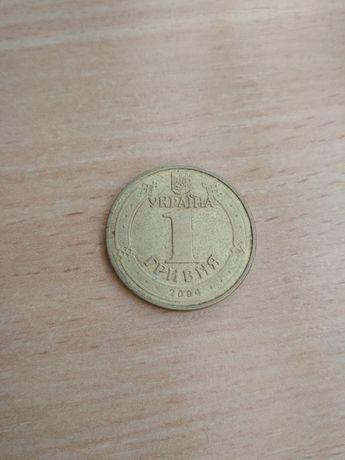 Монета 1 гривня 2004 год