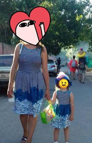 """Плаття """"мама і дочка"""""""