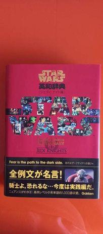 Dicionário temático  star wars