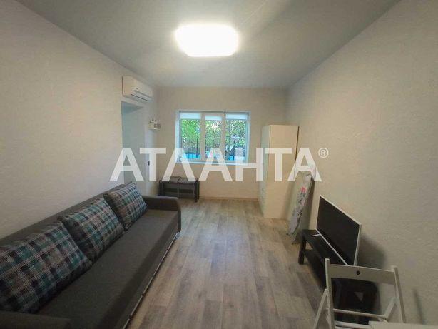 Предлагается к продаже смарт-квартира в Центре на Княжеской/Конной.