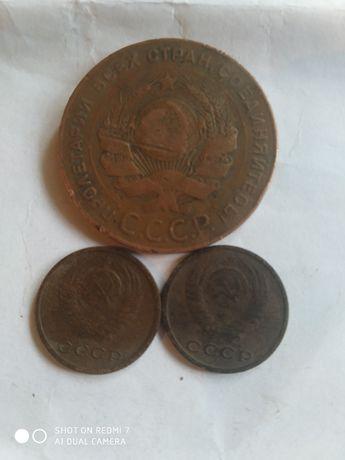 5 коп 1924 року 2 коп в поларок