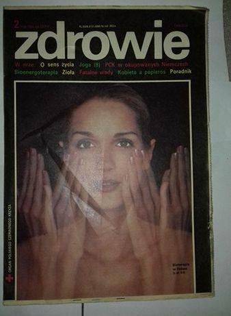 Zdrowie czasopismo 2/1984 UNIKAT