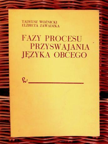 Fazy procesu przyswajania języka obcego
