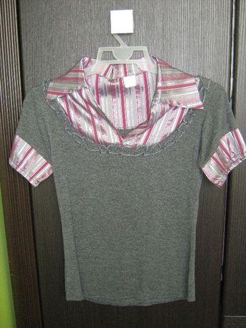 bluzka S/M zamienię lub sprzedam