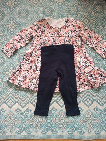 Komplet sukienka + spodnie F&F