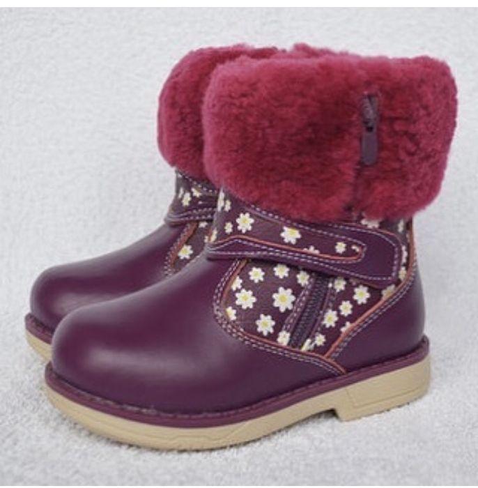 Зимние сапоги ботинки детские на девочку размер 25-27 Ирпень - изображение 1