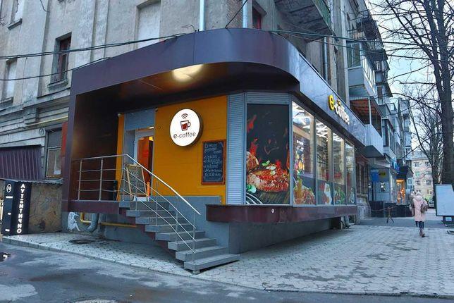 Кафе в центре Харькова