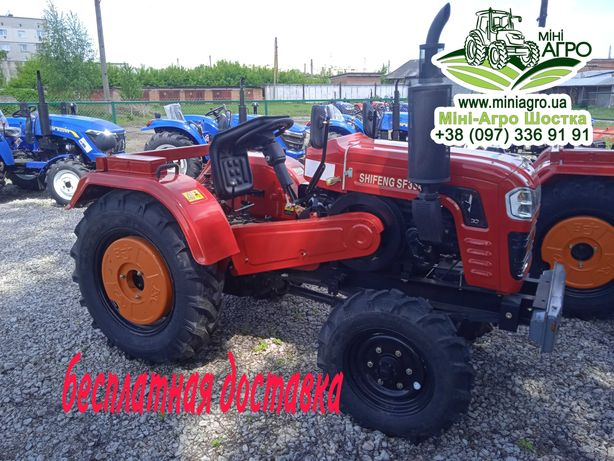 Мини трактор SHIFENG SF-354 Доставка бесплатно