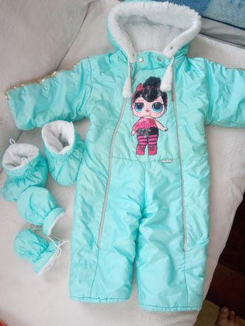 Дитячий одяг за символічну ціну