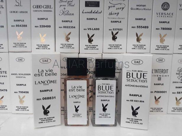 Духи 60ml та 50ml • парфюм Montale, Chanel, Versace, Eclat • есть опт