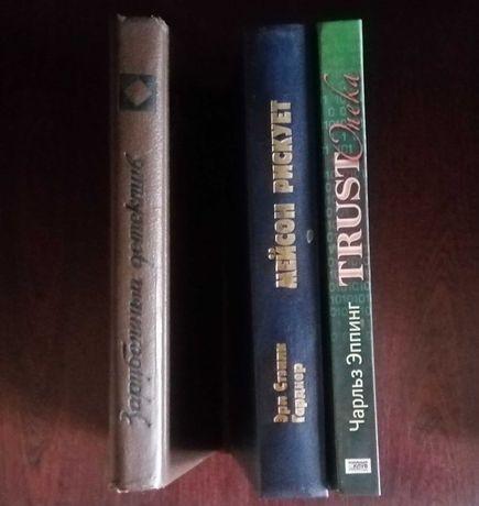 Книги зарубежные детективы