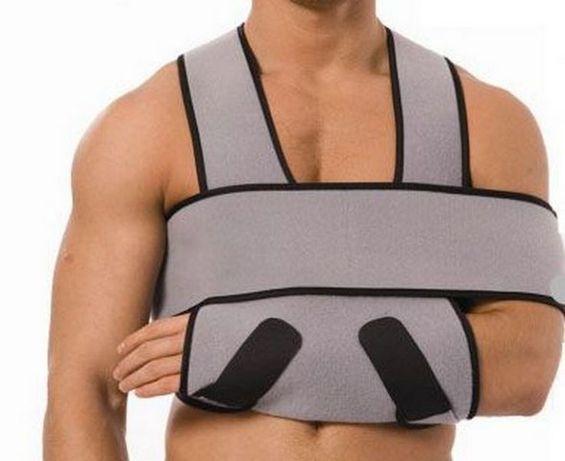 Бандаж фиксации плечевого сустава и руки, ортез плечевого пояса.