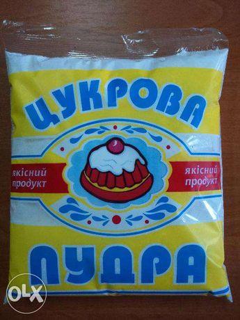 Сахарная пудра (фасованная по 1 кг.)