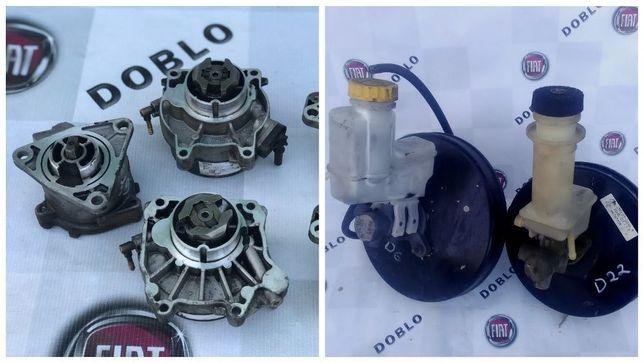 Вакуумный насос цилиндр каструля 1.3 1.6 1.9 Doblo Добло Combo Punto