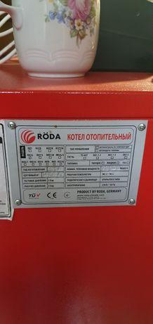 Твердотопливный котёл RODA RK3G/S-70