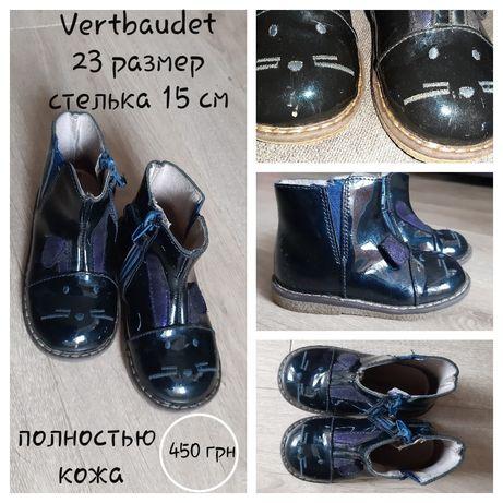 Кожаные деми ботинки Vertbaudet стелька 15 см