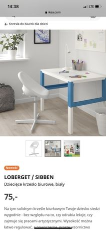 Krzesło biurkowe dzieciece nowe IKEA