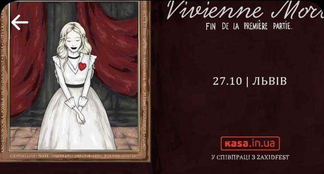 квиток на концерт Vivienne Mort Львів 27/10/2021