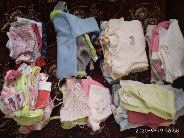 Великий пакет одягу