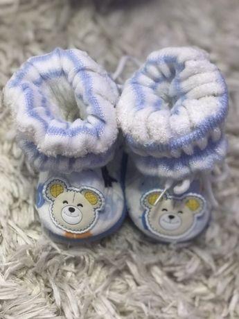 Продам детские пинетки для новорождённого от 0 до 5 месяцев