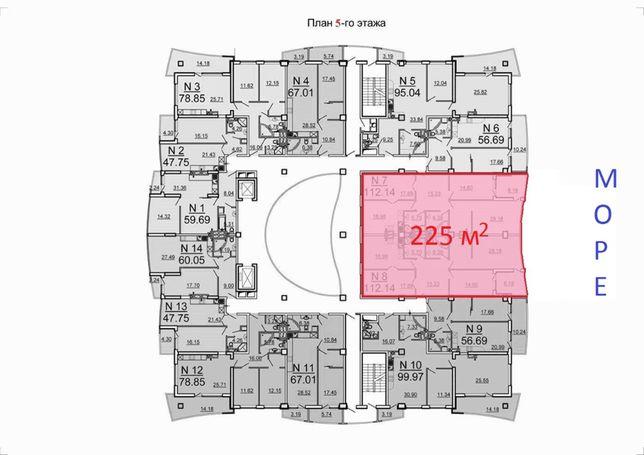 """Продам 225 кв.м. в ЖК""""Санторини"""" на 10 ст.Б.Ф., от моря 80 метров"""