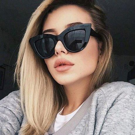 Óculos de Sol olhos de gata