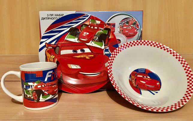 Набор детской посуды Тачки Машинки 3в1 керамика Киев новый