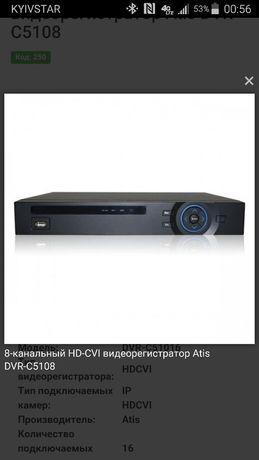 Відеореєстратор Atis c5108 для системи цифрового відеонагляду