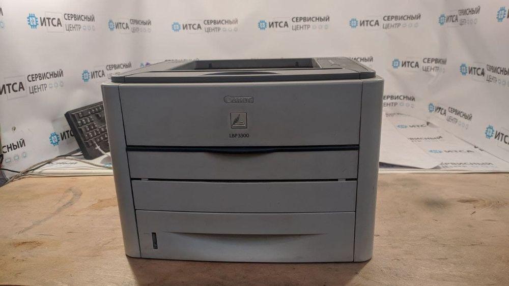 Принтер Canon LBP-3300 с гарантией