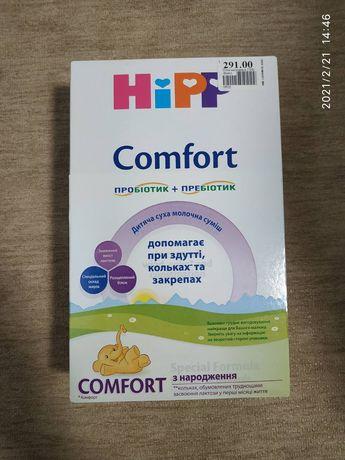 Детская смесь Hipp1 Comfort 300г