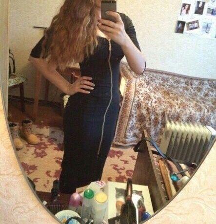 Продаётся чёрное длинное обтягивающее платье