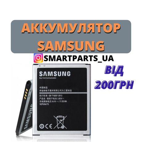 Аккумулятор самсунг j1 j3 j5 j7 А3 A5 j4 S4 S5 note samsung батарея