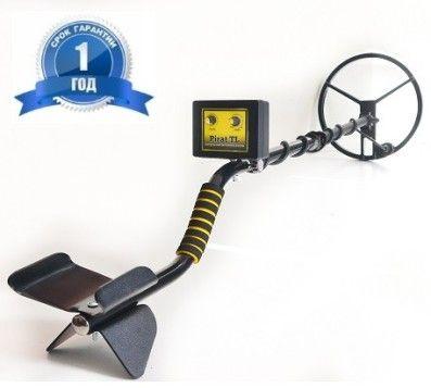 Металлоискатель импульсный Pirat TL/Пират ТЛ. (Глубина обнаружения до