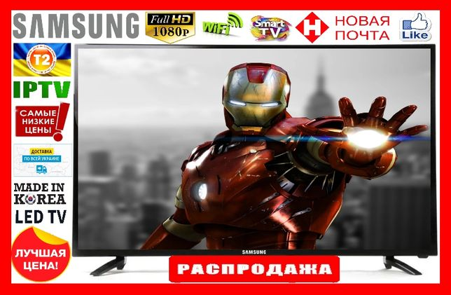 Телевизор Samsung Самсунг 32 дюйма SMART+Т2 FULL HD USB/HDMI LED