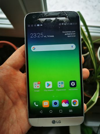 Lg g5 h860(duos) snapdragon 820