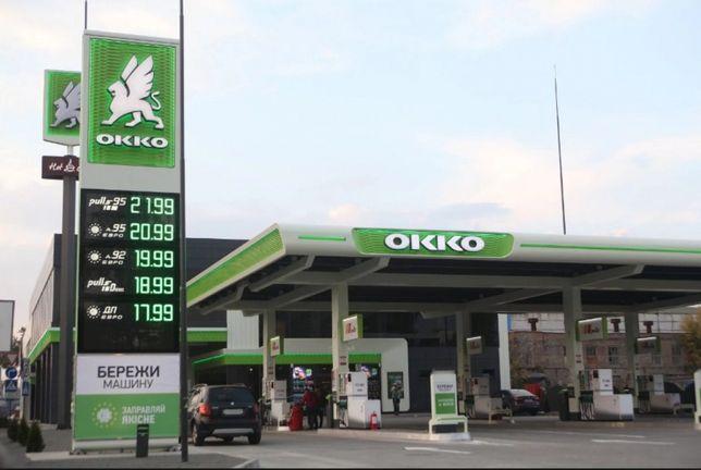 Талоны на топливо ОККО,WOG(дизель,бензин). Скидка: -5,80 грн./л