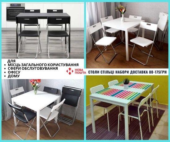 Надежний Стол кухонный TÄRENDÖ MELLTORP Ikea Икея (стулья)