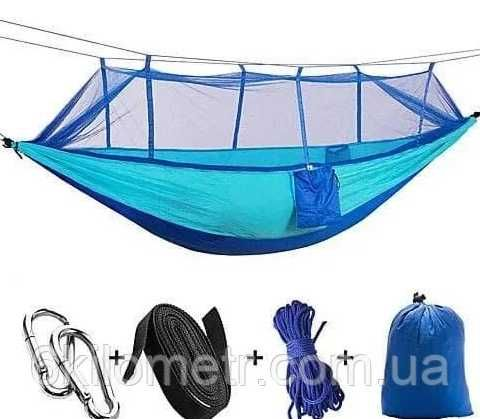 Туристический гамак с москитной сеткой HAMMOCK NET BLUE