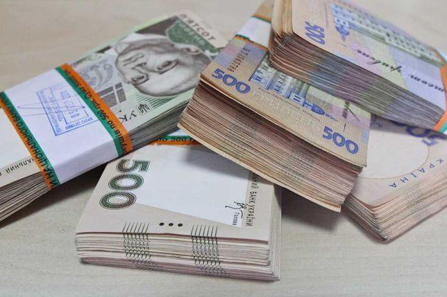 Частный займ от инвестора до 50000 грн. Выдача денег в день обращение