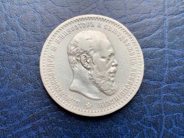 Рубль 1891 Александр III АГ