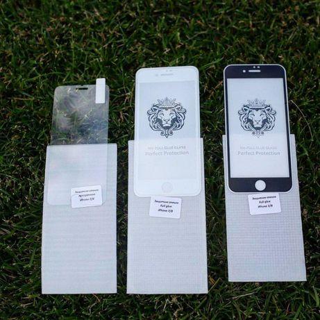 Защитное стекло Iphone 6/6S/ 6Splus 7/8 7/8plus X/Xs max /XR 11/11 pro