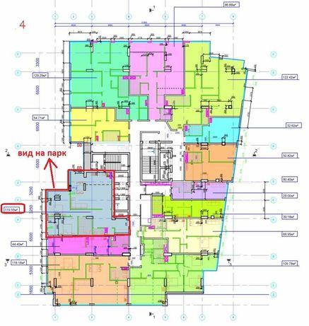 Продам отличную 3х квартиру в центре с выходом в парк Глобы