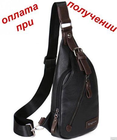 Мужская чоловіча спортивная кожаная сумка барсетка рюкзак бананка NEW