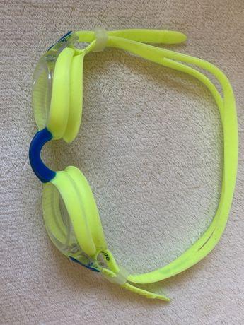 Okulary do plywania dla dzieci Martes zolte